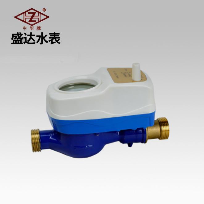 辽宁市无线远传水表整体改造开创