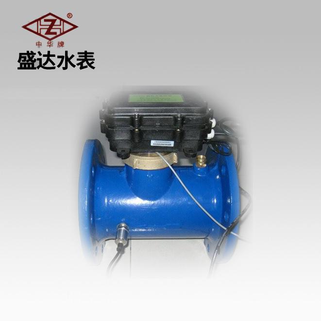 武昌大口径远传水表在供水部运用