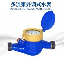 安庆市质监局对冷水水表进行监督抽查